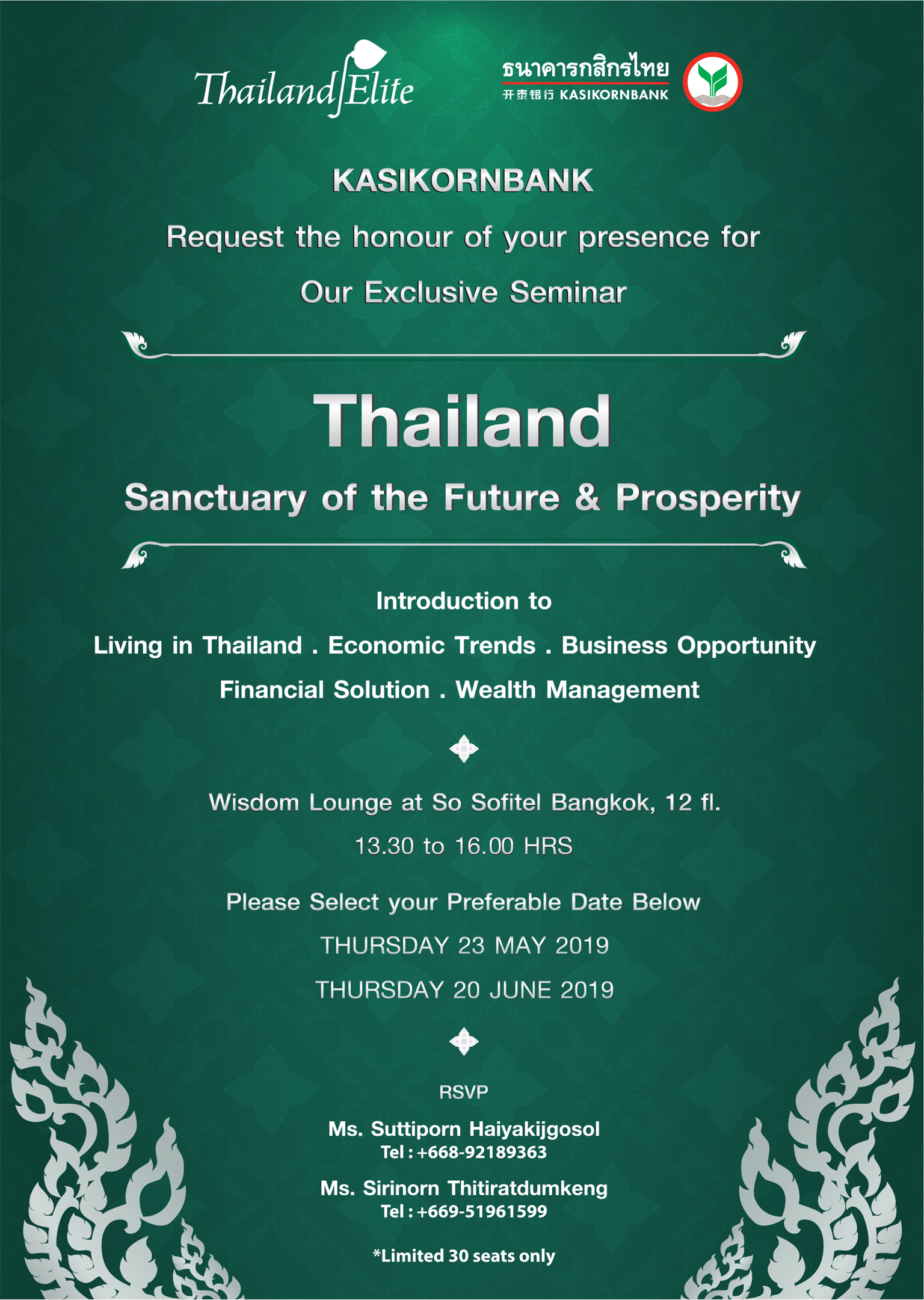 PRIVILEGES NEWS MAY 2019 - Thailand Elite Official website